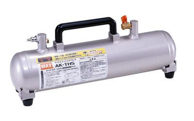 MAX Expansion Air Tank